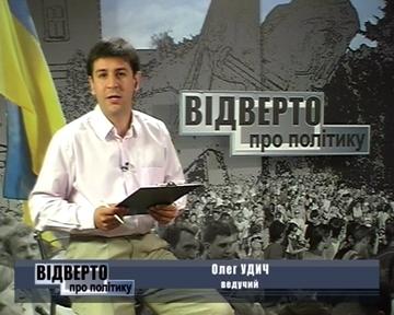 На телеканалі ІНТБ триває телемарафон, присвячений сто дням роботи мера Сергія Надала