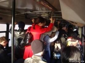 маршрутний автобус 1b05498111db9