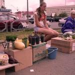незаконна торгівля в Тернополі