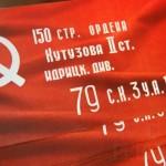 партія Родіна Родина Одеса одеські депутати листівки вітання День перемоги 9 травня