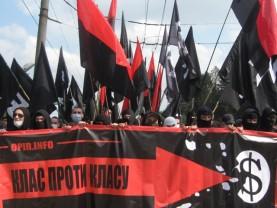 марш націоналістів автономні парад Тернопіль перше 1 травня