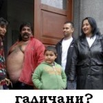 в Калуш запросили печерну українофобку