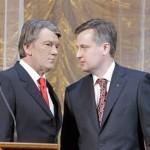 Наливайченко балотуватиметься в Тернопільській області