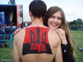 festival in honour of ukrainian nationalist leader Bandera