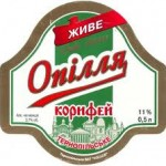 Conflict with brewery Opiilia in Ternopil'