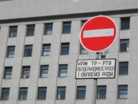 Депутати Тернопільської обласної ради готуються до перевиборів  c3d8aa7747c5a