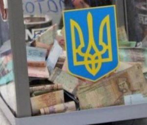 Через підкуп виборців у Тернополі розпочато кримінальне провадження 40c6dbafe2492