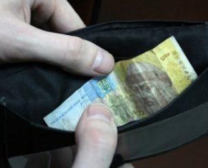 Жителям Тернопільщини підвищать зарплати?