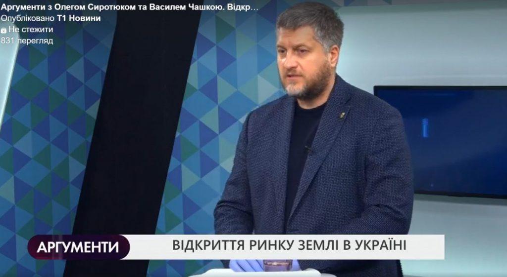 """Олег Сиротюк: """"Від самовіддачі медиків та їх захисту залежить здоров'я усієї нації"""""""