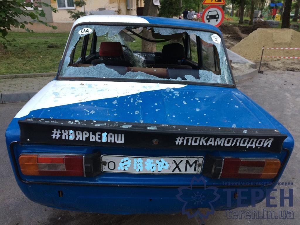 """У Тернополі потрощили """"Жигулі"""" із """"срамотою"""". ФОТО"""